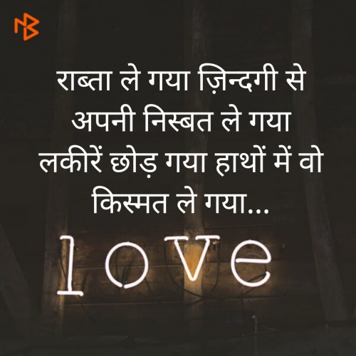 Post by Anu on 11-Oct-2019 09:45pm