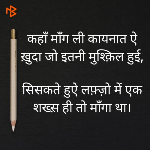 Post by Anu on 11-Oct-2019 10:17pm