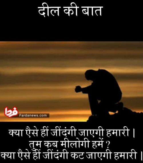 Post by Narendra Parmar on 11-Oct-2019 11:43pm
