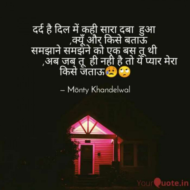 Post by Monty Khandelwal on 12-Oct-2019 12:10am