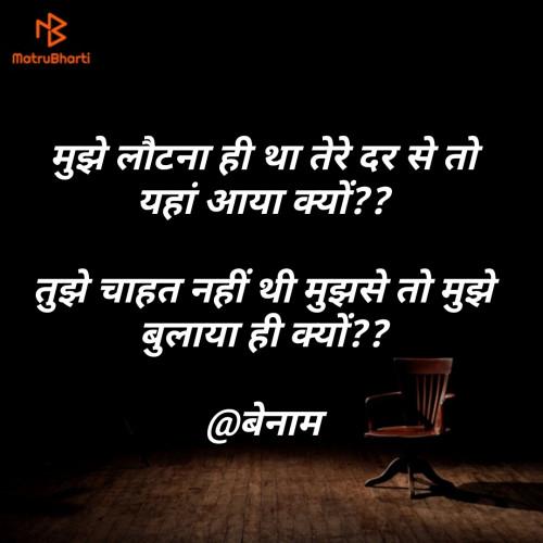 Post by Er Bhargav Joshi on 12-Oct-2019 09:03am