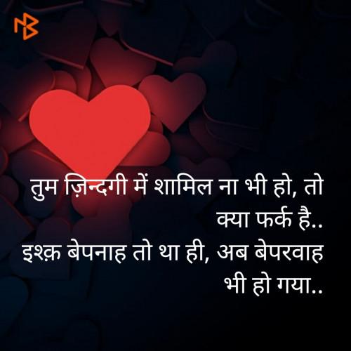 Post by Sarita Sharma on 12-Oct-2019 10:36am