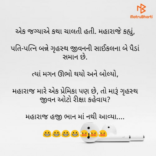 Post by Himanshu Sarvaiya on 12-Oct-2019 10:46am