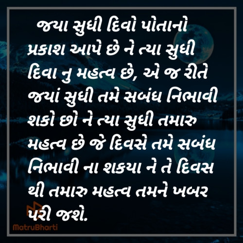 Post by patel suhani on 12-Oct-2019 11:38am