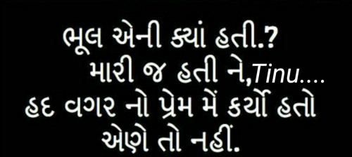 Post by Tinu on 12-Oct-2019 12:43pm