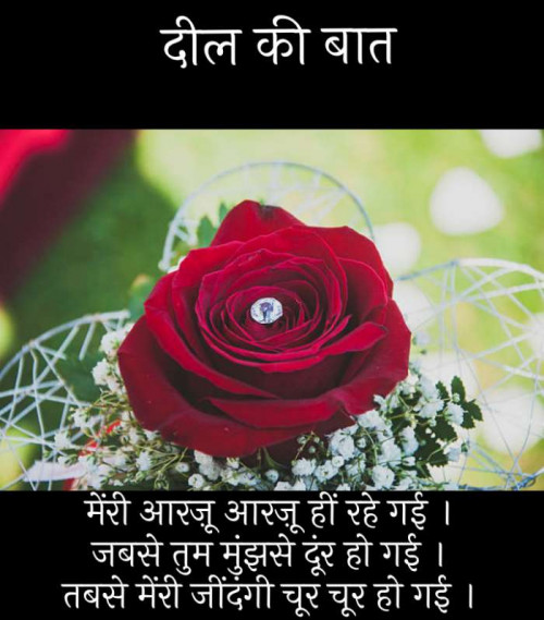 Post by Narendra Parmar on 12-Oct-2019 01:04pm