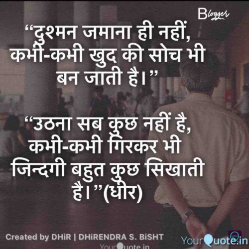 Post by DHIRENDRA BISHT DHiR on 12-Oct-2019 01:40pm