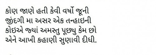 Post by Jigna on 12-Oct-2019 03:50pm