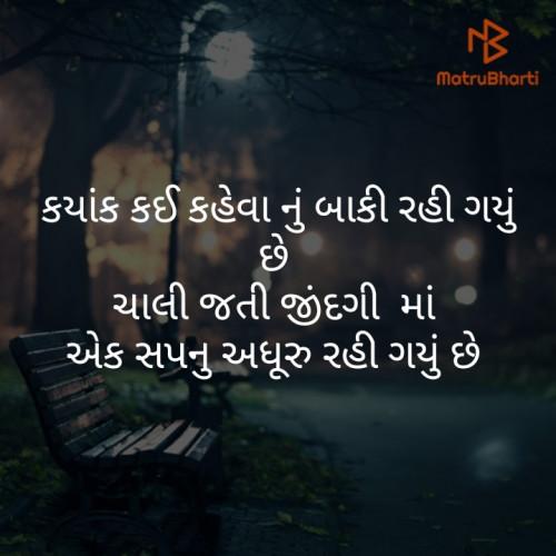 Post by Kothari Megha on 12-Oct-2019 05:43pm