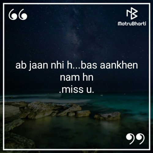 Post by Neha on 12-Oct-2019 07:34pm