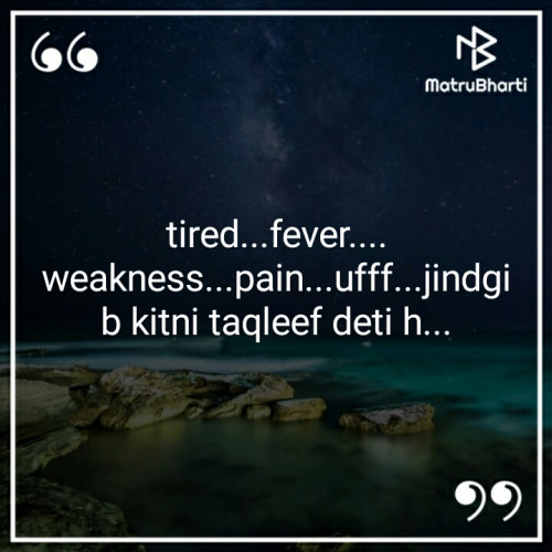 Post by Neha on 12-Oct-2019 07:48pm