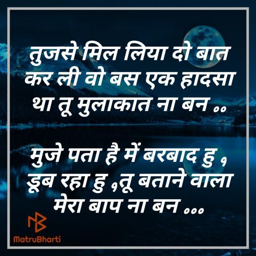 Post by jagrut Patel on 12-Oct-2019 10:46pm