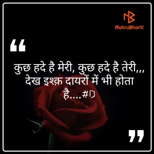 Post by Deepak Singh on 13-Oct-2019 04:26am