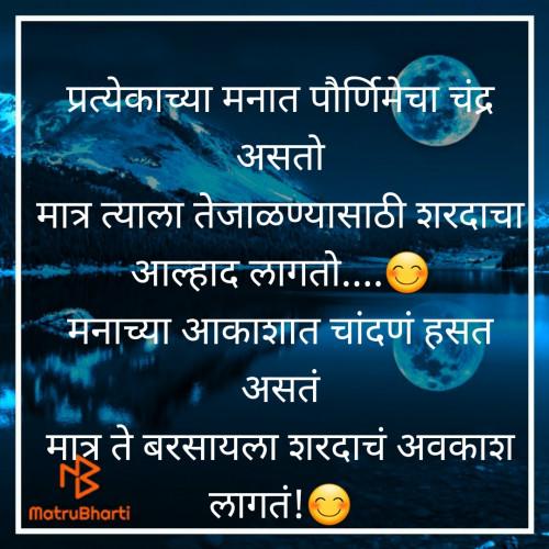 Post by Aaryaa Joshi on 13-Oct-2019 07:13am