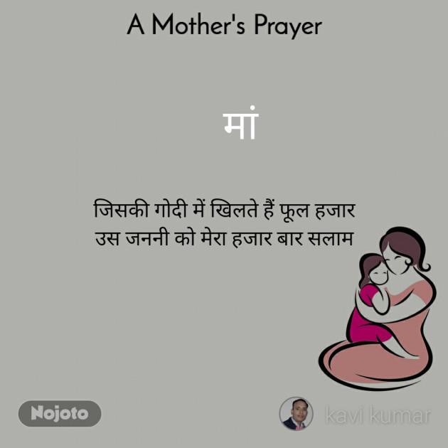 Post by Kumar Vishesh on 13-Oct-2019 08:07am