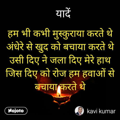 Post by Kumar Vishesh on 13-Oct-2019 08:10am