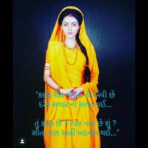 Shweta Parmar માતૃભારતી પર રીડર તરીકે છે