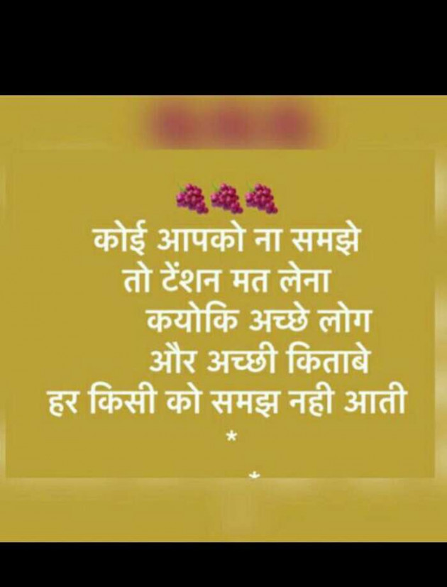 Post by Archna Patell on 13-Oct-2019 08:31am