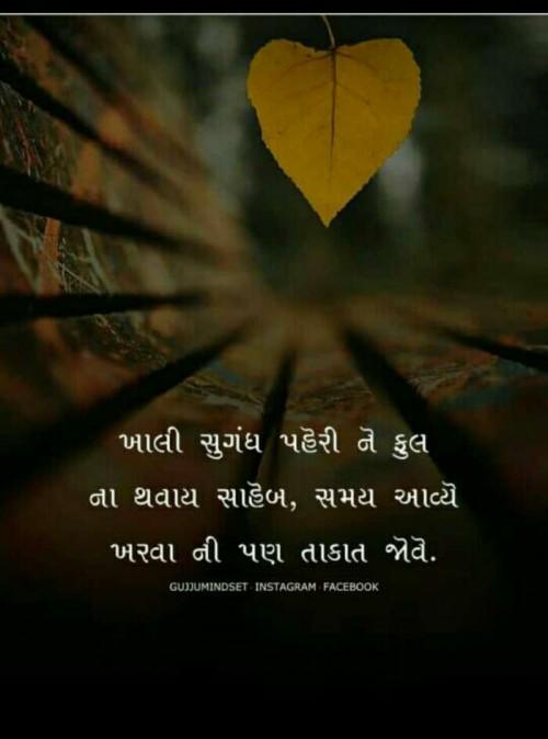 Archna Patell માતૃભારતી પર રીડર તરીકે છે | Matrubharti