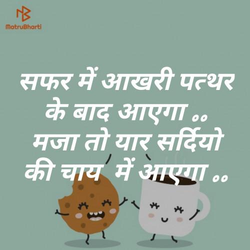Post by jagrut Patel on 13-Oct-2019 08:55am