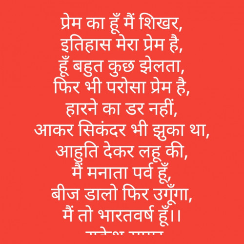 Post by Rakesh kumar pandey Sagar on 13-Oct-2019 08:56am