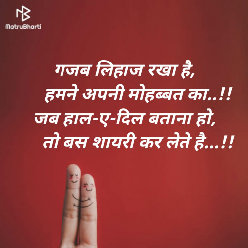 Post by SMChauhan on 13-Oct-2019 09:02am