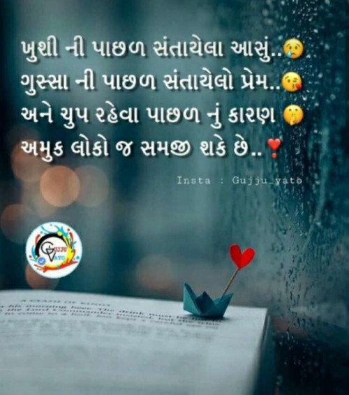 Post by Happy on 13-Oct-2019 10:39am