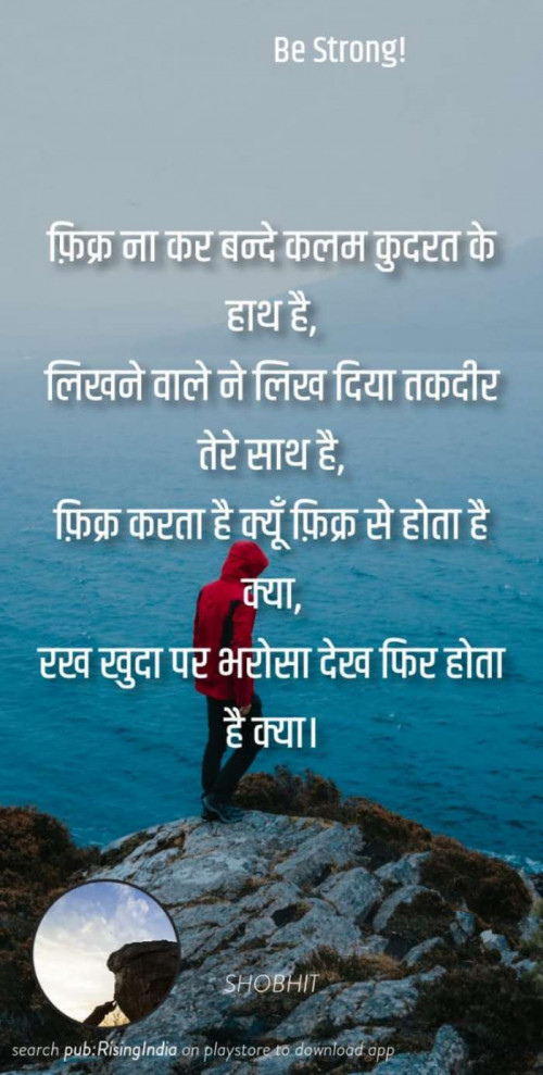 Post by Machhindra Mali on 13-Oct-2019 12:26pm