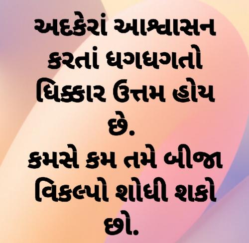 Post by Samat Solanki on 13-Oct-2019 12:27pm