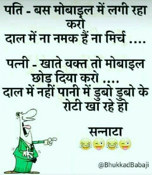 Post by Kishan4ever on 13-Oct-2019 12:39pm