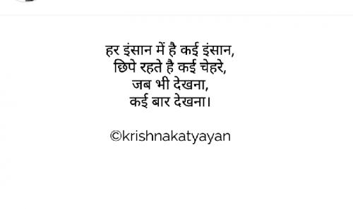 Post by Krishna Chaturvedi on 13-Oct-2019 02:46pm