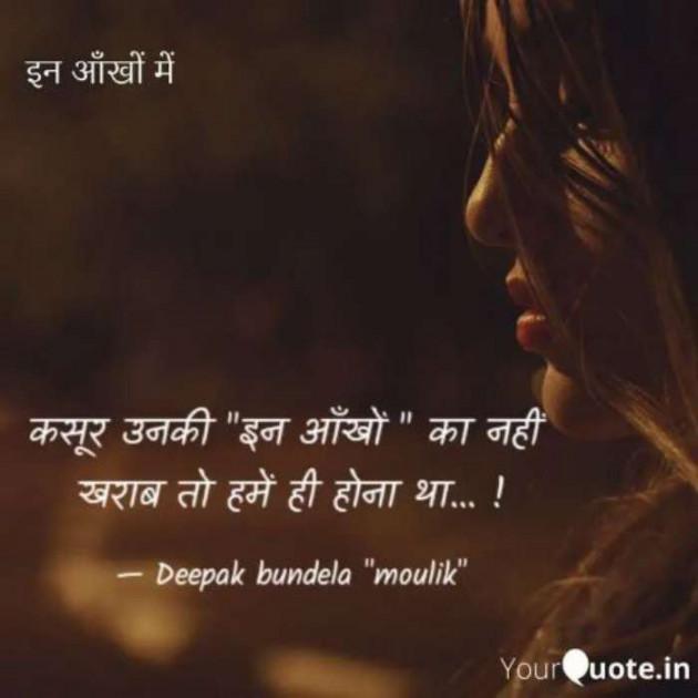 Post by Deepak Bundela AryMoulik on 13-Oct-2019 03:45pm