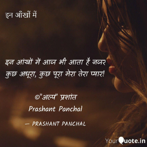 Post by Prashant Panchal on 13-Oct-2019 04:13pm