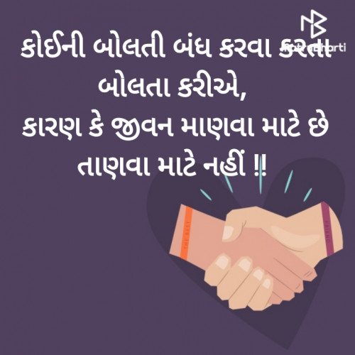 Post by Nilay on 13-Oct-2019 06:32pm