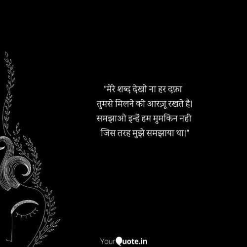 Gujarati Dance Status and Whatsapp Status   Matrubharti