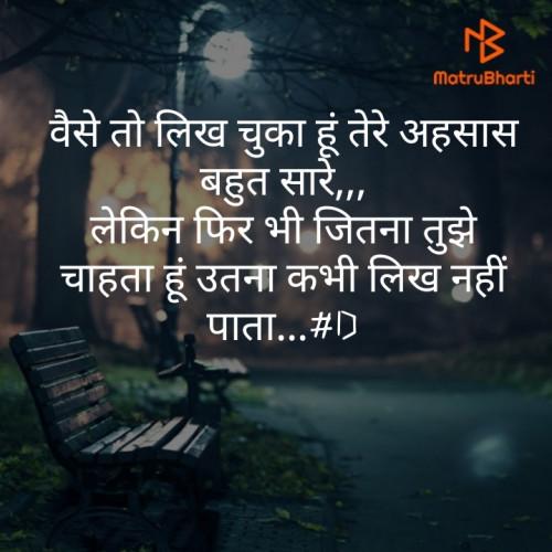 Post by Deepak Singh on 13-Oct-2019 07:45pm