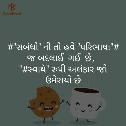 Post by Kothari Megha on 13-Oct-2019 08:05pm