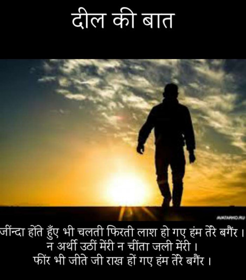 Post by Narendra Parmar on 13-Oct-2019 08:18pm