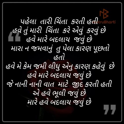 Post by Kothari Megha on 13-Oct-2019 08:31pm