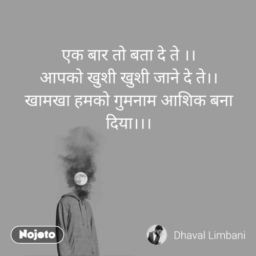 Post by Dhaval Limbani on 13-Oct-2019 11:05pm