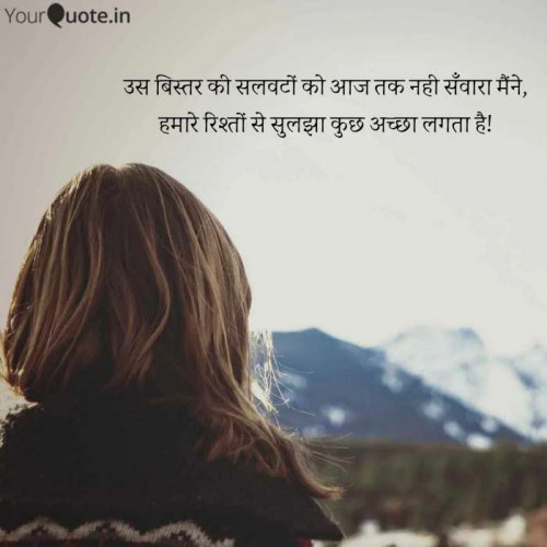 Post by Hero on 14-Oct-2019 05:56am