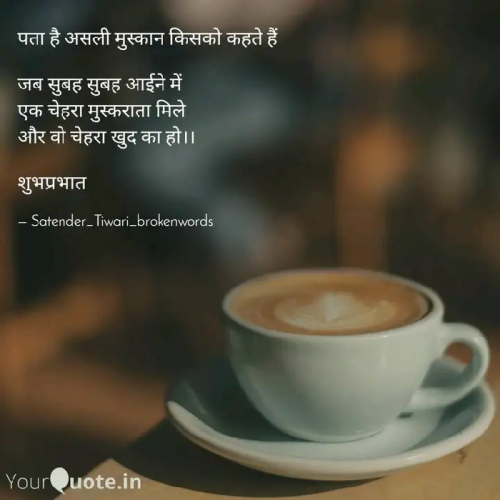 Post by Satender_tiwari_brokenwords on 14-Oct-2019 07:49am