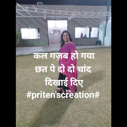 Hindi Shayri status by Priten K Shah on 14-Oct-2019 07:54am | matrubharti
