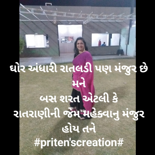 Post by Priten K Shah on 14-Oct-2019 07:57am