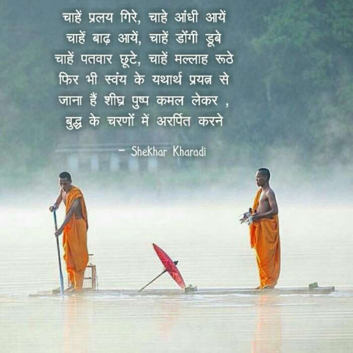 #SpiritualStatus in Hindi, Gujarati, Marathi | Matrubharti