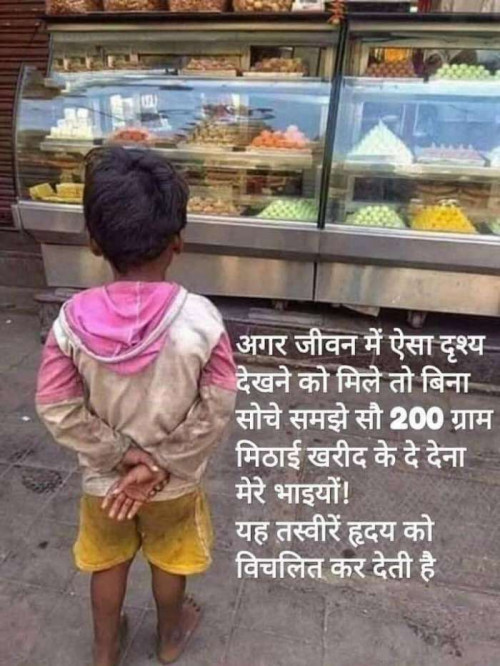 Post by Rajesh Soni on 14-Oct-2019 10:15am