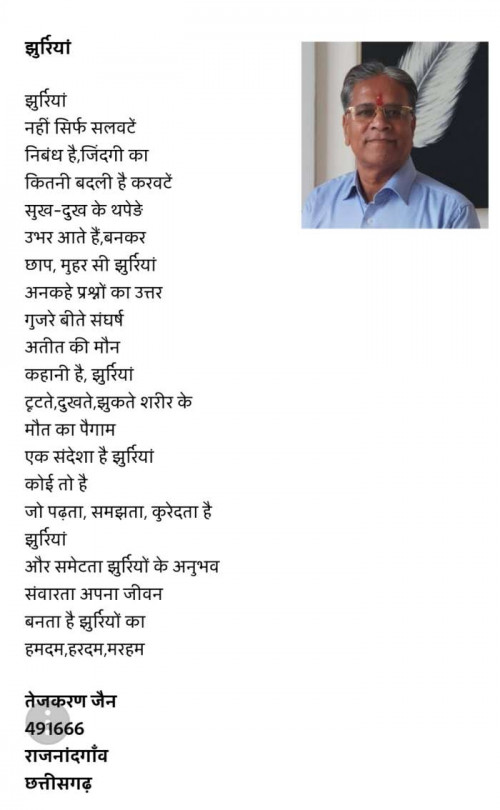 Post by TEJKARANJAIN on 14-Oct-2019 12:25pm