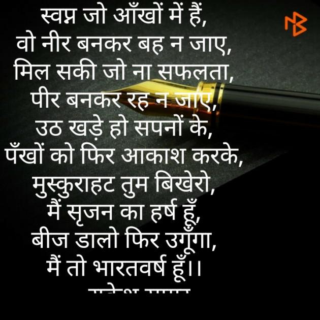 Post by Rakesh Kumar Pandey Sagar on 14-Oct-2019 12:37pm