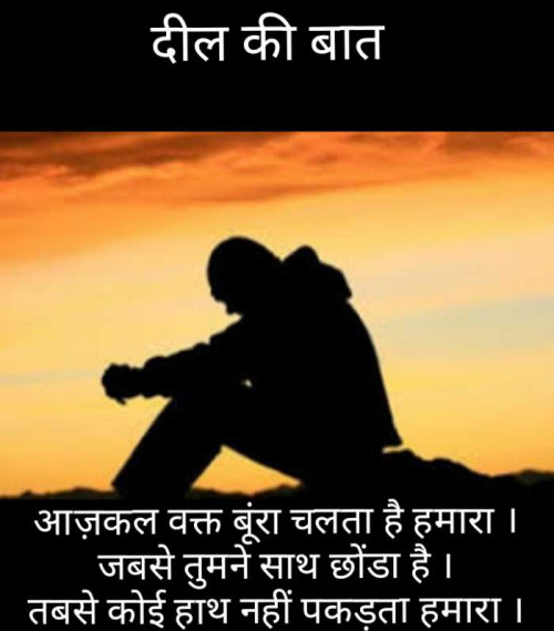 Post by Narendra Parmar on 14-Oct-2019 01:21pm