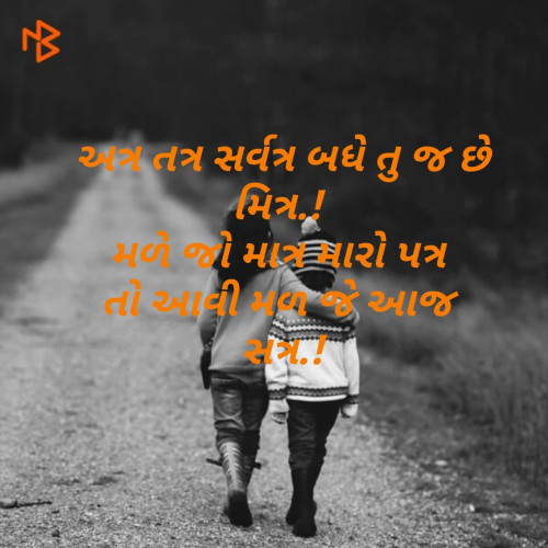 Post by D S dipu on 14-Oct-2019 02:07pm